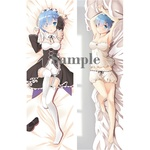 Rem Body Pillow Cover only (160 x 50 cm) - $79.95